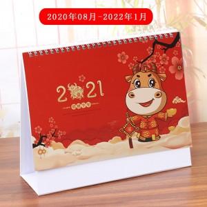 XYBP日历台历2020年-2022年办公桌面台历简约计划表摆件韩式2021大格子记事可定制logo(大号横款)