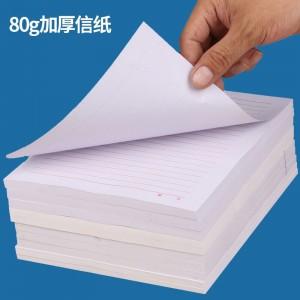 指意信纸定制礼品A4A5抬头纸定制定做设计印刷logo制作稿纸订做红头公司企业文件纸信纸印刷 详情请咨询客服