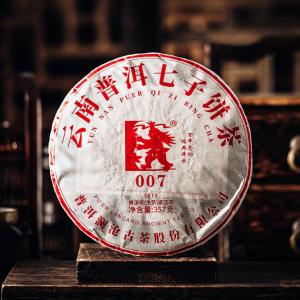 2006年 瀾滄古茶云南 七子饼00
