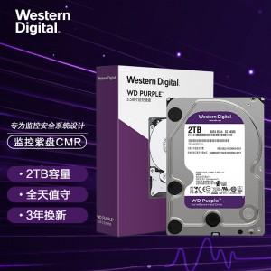 西部数据(WD)紫盘 2TB SATA6Gb/s 64M 监控硬盘(WD20EJRX)