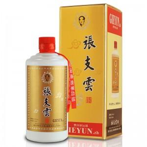 张支云 酱香型白酒53度500ml贵州茅台镇纯粮酒高粱酒坤沙酒 酱香白酒 六年经典版