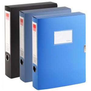 齐心 A1249 超省钱PP档案盒 A4 55MM
