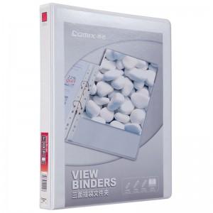 齐心 A0211 易展示 美式三面插袋文件夹 A4 1寸4孔D型夹