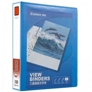 齐心 A0216 易展示 美式三面插袋文件夹 A4 2寸3孔D型夹