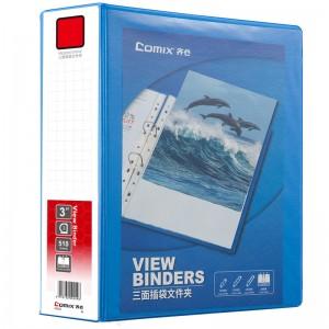 齐心 A0235 易展示 美式三面插袋文件夹 A4 3寸3孔D型夹