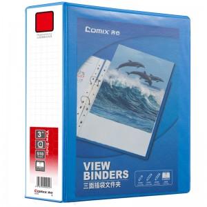 齐心 A0236 易展示 美式三面插袋文件夹 A4 3寸4孔D型夹