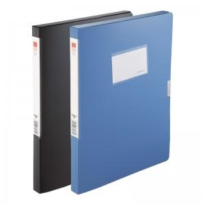 齐心 A1242 办公必备PP档案盒 A4 22MM