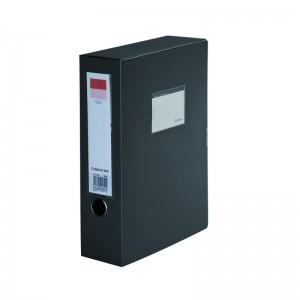 齐心 A1250 PP档案盒 A4 75MM