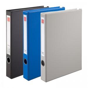 齐心 A1296 办公必备磁扣式PVC档案盒 A4 35MM