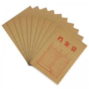 齐心 AP-118 本色纯木浆牛皮纸 竖式档案袋 A4 10个/套