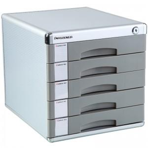 齐心 B2245 文件柜 五层带锁