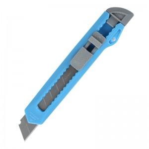 齐心 B2809 大号塑胶壳简易美工刀
