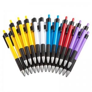 齐心BP104R舒适圆珠笔0.7mm 匹配笔芯R976