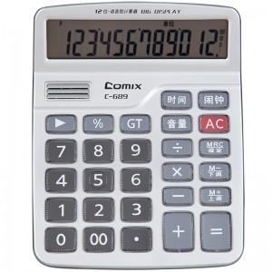 齐心 C-689 计算器 大台 超省钱语音王