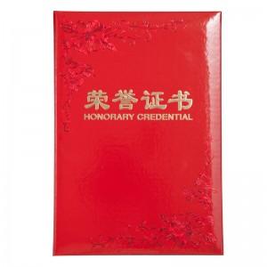 齐心 C4594 荣誉证书 纸面 8K 红