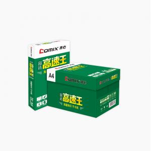 齐心 C4774-8 晶纯高速王复印纸70克 A4 8包/件 35件/整卡板
