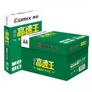 齐心 C4784-5 晶纯高速王复印纸80克 A4 5包/件 56件/整卡板