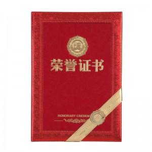 齐心 C5102 特种纸荣誉证书8K