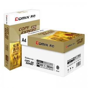 齐心 C5884-5 金齐心高白复印纸80克 A4 5包 白