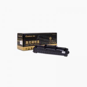 齐心 CXB-4521F 激光碳粉盒/硒鼓