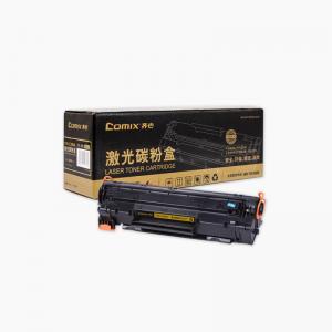 齐心 CXB-CC388AL 激光碳粉盒/硒鼓