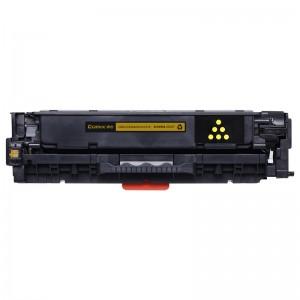 齐心 CXB-CC532A/CE412/318 激光碳粉盒/硒鼓