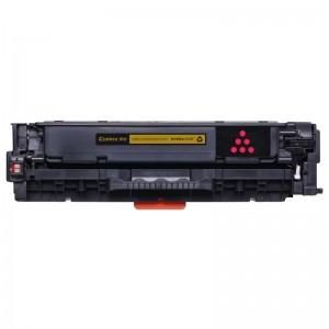 齐心 CXB-CC533A/CE413/318 激光碳粉盒/硒鼓