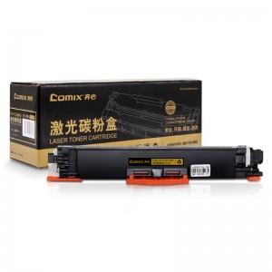 齐心 CXB-CE312/CF352 激光碳粉盒/硒鼓