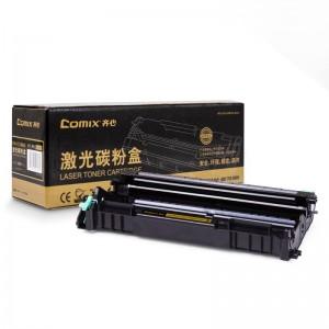 齐心 CXB-DR2150/LD2822 激光鼓组件/硒鼓
