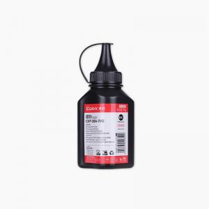 齐心 CXP-388A-70G 碳粉/硒鼓(专业版)