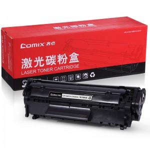 齐心 CXP-Q2612A/CRG303A 激光碳粉盒/硒鼓(专业版)