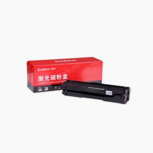 齐心 CXPT-D111S 易加粉激光碳粉盒/硒鼓(专业版)