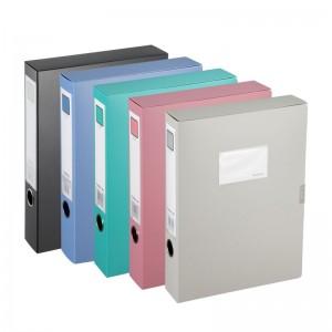 齐心 HC-55 办公必备PP档案盒 A4 55MM