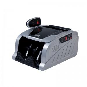 齐心 JBYD-2169(C) 智能红外点钞机 验钞机 双屏 3对磁头2对红外(一口价不计返利)