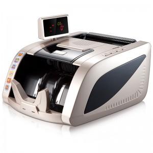 齐心 JBYD-2299C 智能红外型C级点验钞机(一口价不计返利)