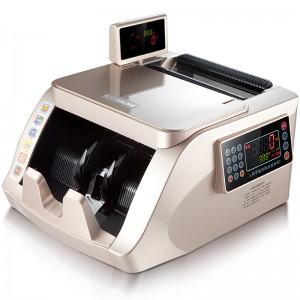 齐心 JBYD-6168B 全智能红外B级点验钞机(一口价不计返利)