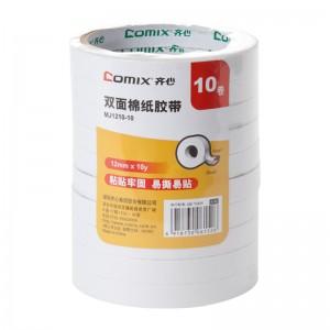 齐心 MJ1210-10 双面棉纸胶带 10卷/筒