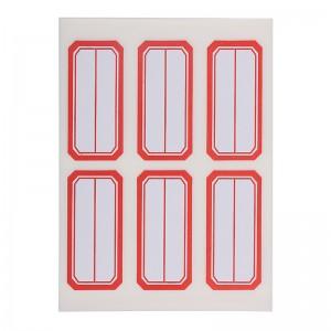 晨光(M&G)文具6枚*10页红框自粘性标签贴纸 便利便签条 百事贴 价格条标签贴YT-09