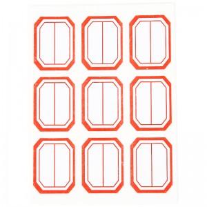 晨光(M&G)文具25*33mm/90枚红框自粘性标签贴纸 便利便签条 百事贴 价格条标签贴 9枚/张YT-11