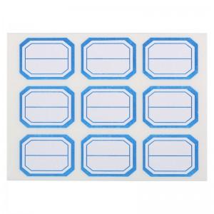 晨光(M&G)文具25*33mm/90枚蓝框自粘性标签贴纸 便利便签条 百事贴 价格条标签贴 9枚/张YT-12
