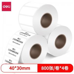 得力(deli)40*30mm三防热敏标签打印纸电子面单不干胶打印纸800张*4卷12000