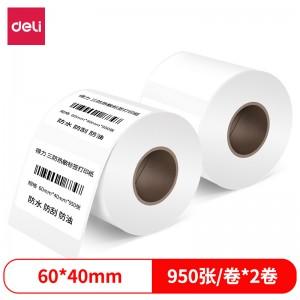 得力(deli)60*40mm三防热敏标签打印纸电子面单不干胶打印纸950张*2卷12002