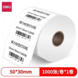 得力(deli)50*30mm三防热敏标签打印纸电子面单不干胶打印纸1000张*1卷12003