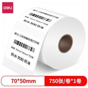 得力(deli)70*50mm三防热敏标签打印纸电子面单不干胶打印纸750张*1卷12004