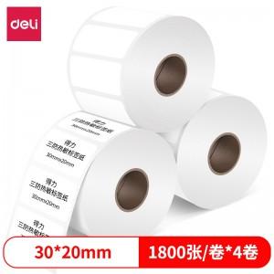 得力(deli)30*20mm三防热敏标签打印纸电子面单不干胶打印纸1800张*4卷12005