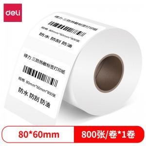 得力(deli)80*60mm三防热敏标签打印纸电子面单不干胶打印纸800张*1卷12006