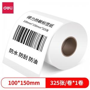 得力(deli)100*150mm三防热敏标签打印纸电子面单不干胶打印纸325张*1卷12008