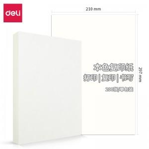 得力(deli)70gA4本色复印纸 单包打印纸 家用草稿纸 200张/包 3566