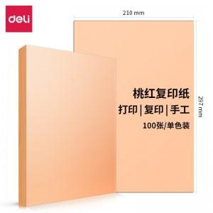 得力(deli)A4桃红色复印纸 彩色打印纸 儿童手工折纸彩纸 80g卡纸 100张/包 7757