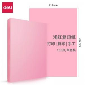 得力(deli)A4浅红色复印纸 彩色打印纸 儿童手工折纸彩纸 80g卡纸 100张/包 7757